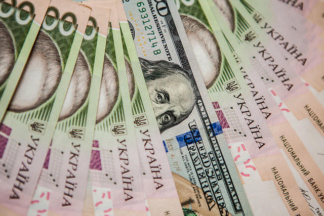 Devisenregelungen in der Ukraine - Валютний режим в Україні - Валютный режим в Украине