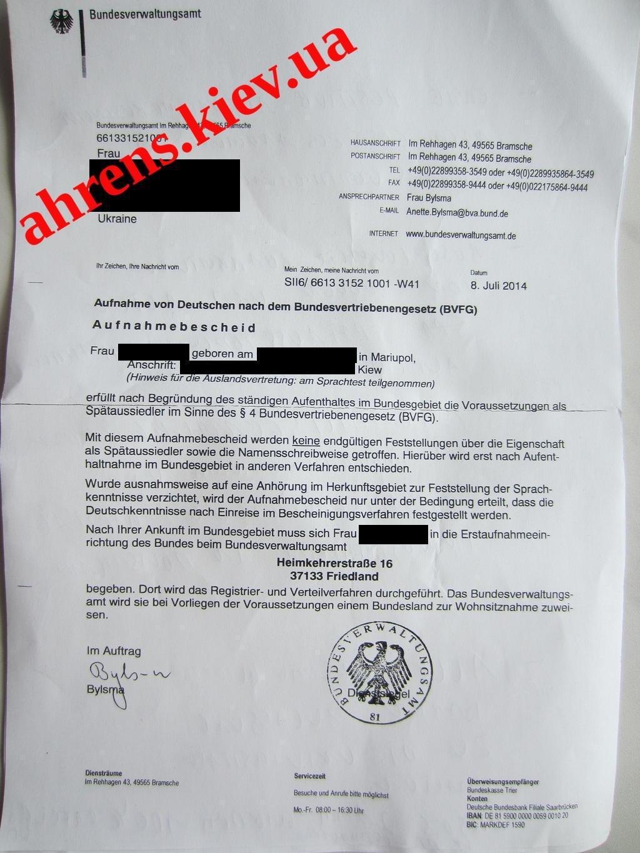 Dokumente heirat ukraine