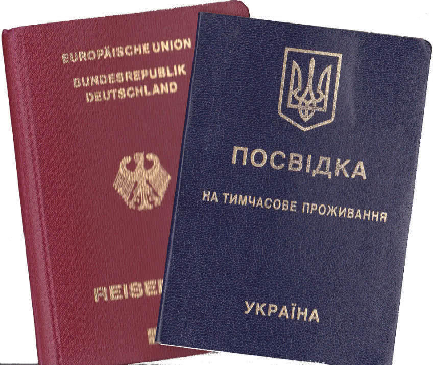 временный вид на жительство в Украине / посвідка на тимчасове проживання в Україні / befristete Aufenthaltsgenehmigung für die Ukraine