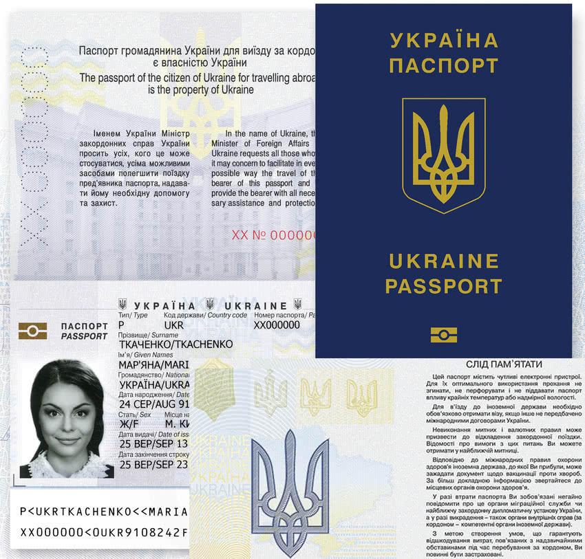 получение украинского загранпаспорта (биометрического) / отримання українського закордонного паспорта (біометричного) / Beschaffung von ukrainischen (biometrischen) Reisepässen