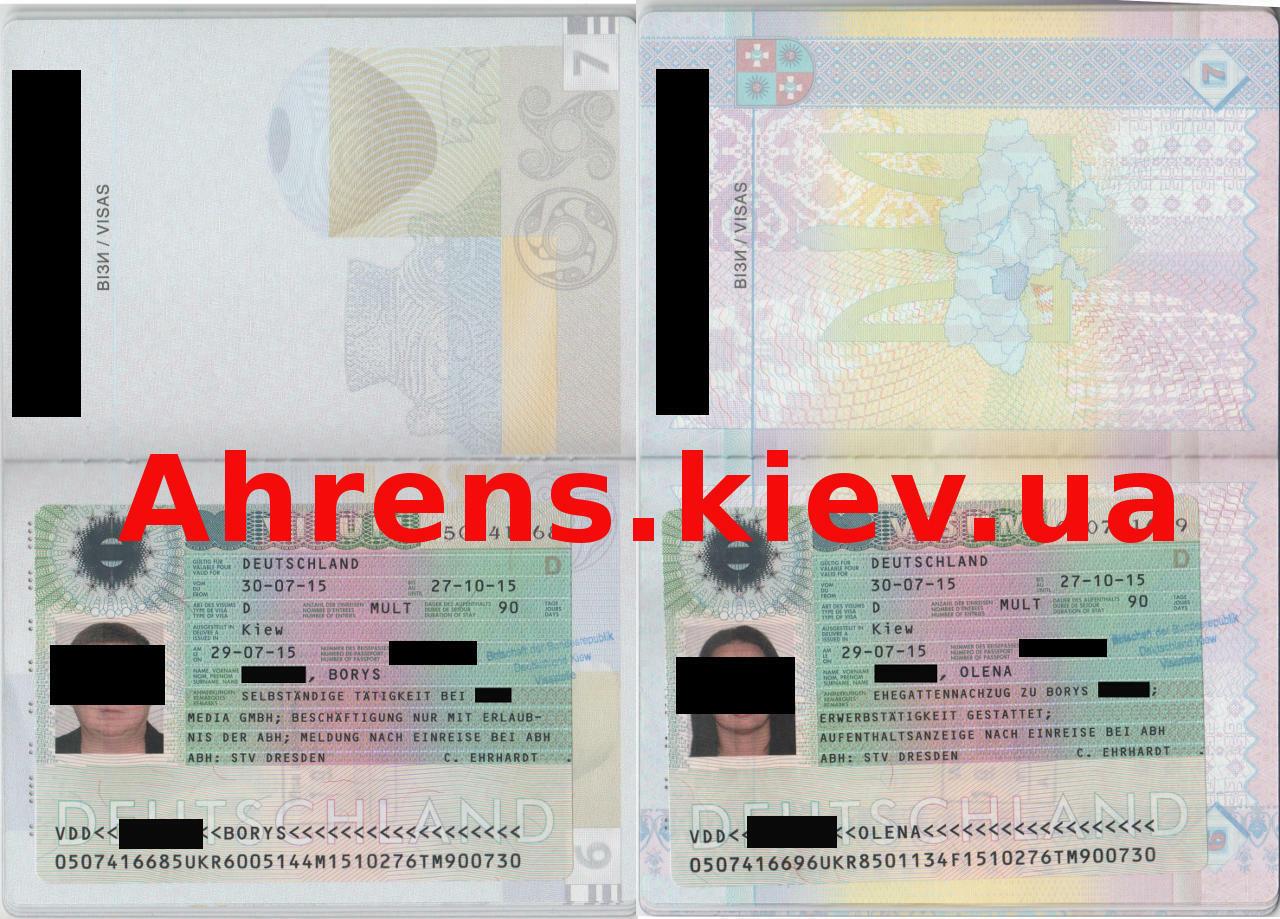 Visa Firmengründung Deutschland und Ehegattennachzug mit Arbeitsgenehmigung, виза учреждение фирм в Германии и виза для воссоединения супругов, віза установа фірм в Німеччині і віза для воззєднання подружжя