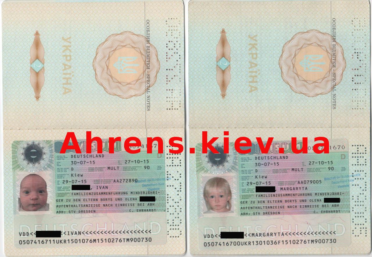 Visa Familienzusammenführung Minderjähriger Deutschland, виза выезд детей, віза виїзд дітей
