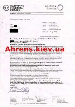 уведомление о приёме в высшее учебное заведение украинка Технический университет Дрезден, повідомлення про зарахування у вищий навчальний заклад українка Технічний університет Дрезден